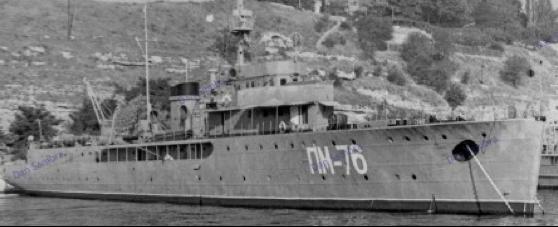 Минный заградитель  «Amiral Murgescu» (Дон)
