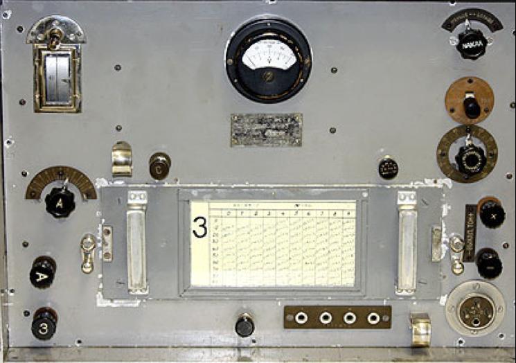 Слежечный приемник 45-ПК-1 модель 2
