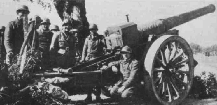 Полевая пушка 155-mm L. mle 1918 S