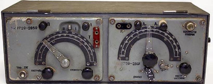 Переносная радиостанция 12-РП