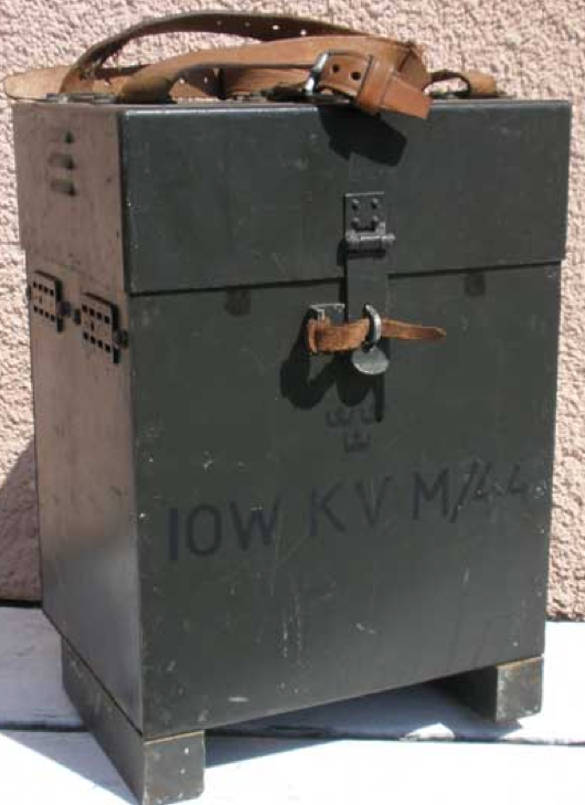 Комплект портативной радиостанции 10W KV-44. Батарея.