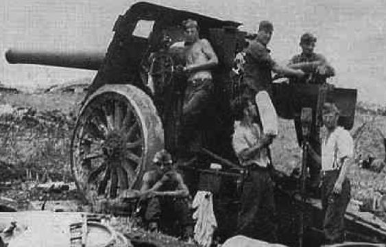 Полевая пушка 155-mm long Model 1917 S