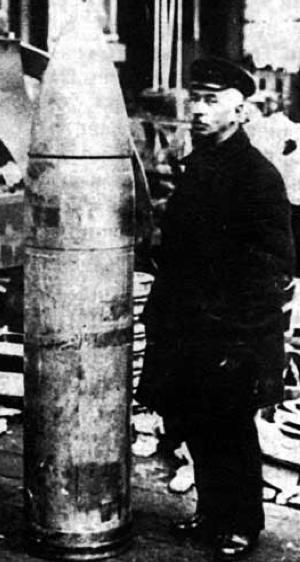 Cнаряд 356-мм