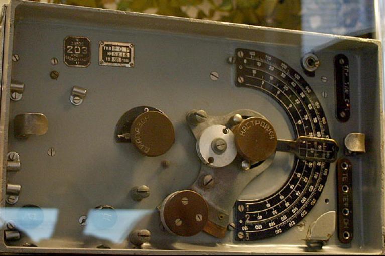 Авиационный приемник РСР-1