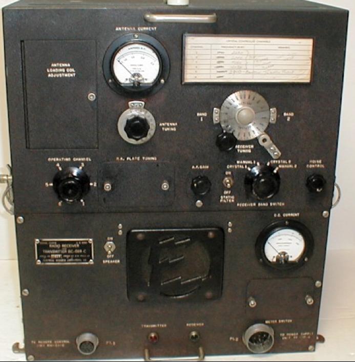 Мобильная радиостанция SCR-543 -С