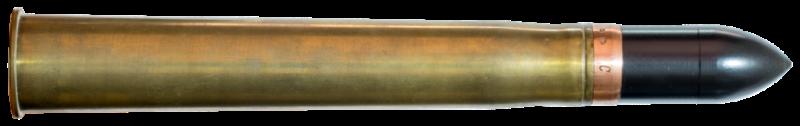 Номенклатура боеприпасов 37x249R