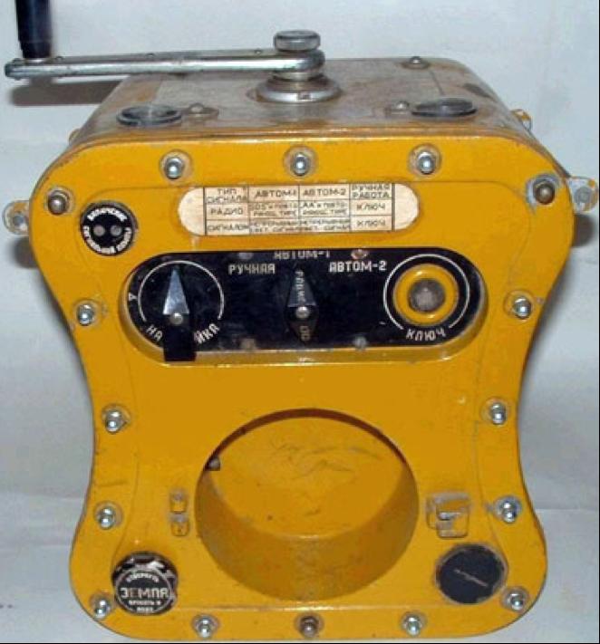 Аварийно-спасательный передатчик АВРА-45