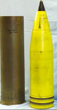 Гильза и снаряд выстрела 150x575R