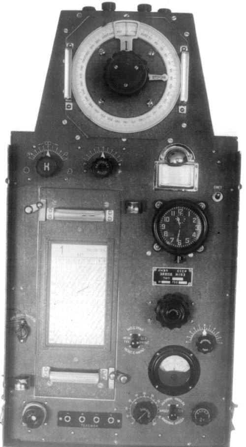 Пеленгатор 55-ПК-3А