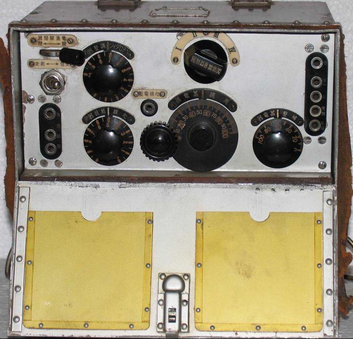 Приемник портативной радиостанции Туре 94 Mk -5