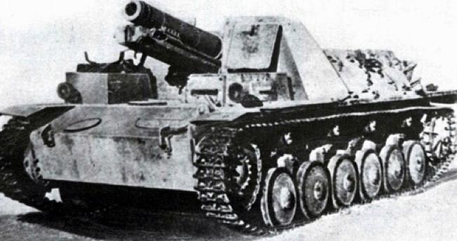 САУ 15-cm SIG-33B Sfl (Sturmpanzer-II)