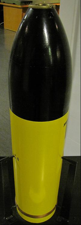 Снаряд 150-мм