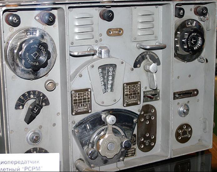 Авиационный передатчик РСР-М