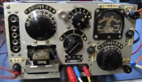 Портативна радиостанция Туре 95 Mk-5