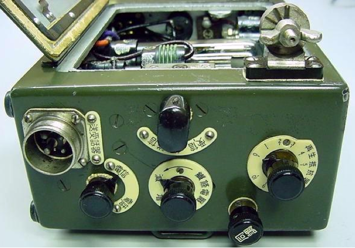 Портативная радиостанция Type 97
