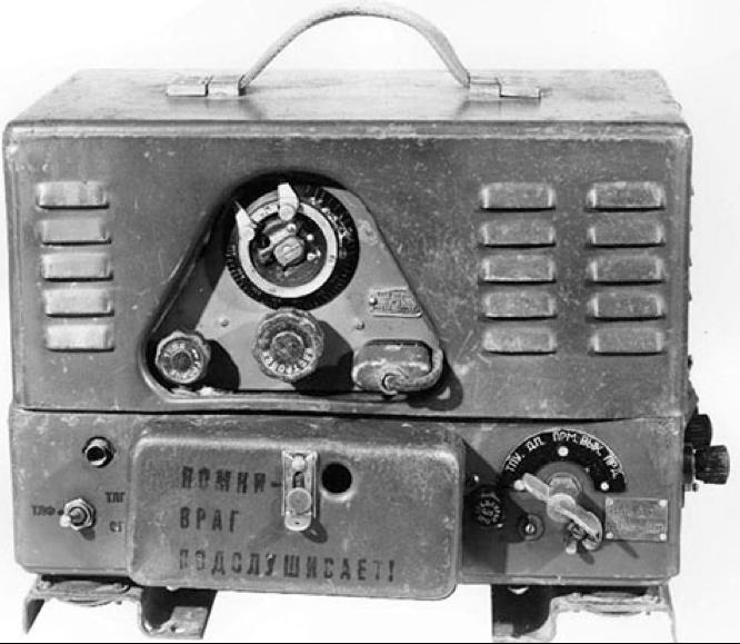 Танковая радиостанция 9-Р. Приемник 9-РС.