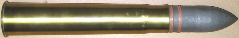 Выстрел 47x280R