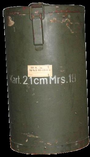 Контейнер для зарядов 210-мм