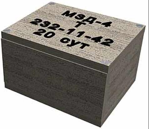 Рисунок противотранспортной мины МЗД-4