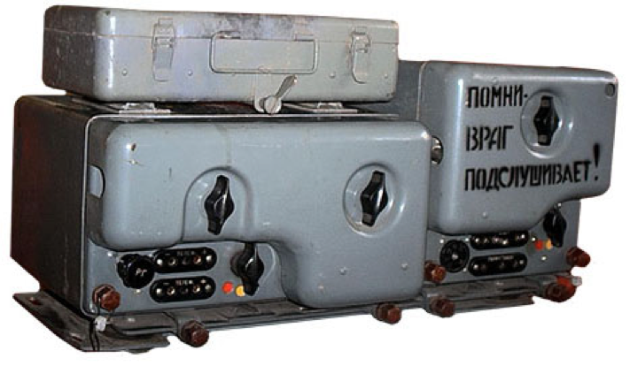 Радиостанция 10-РТ