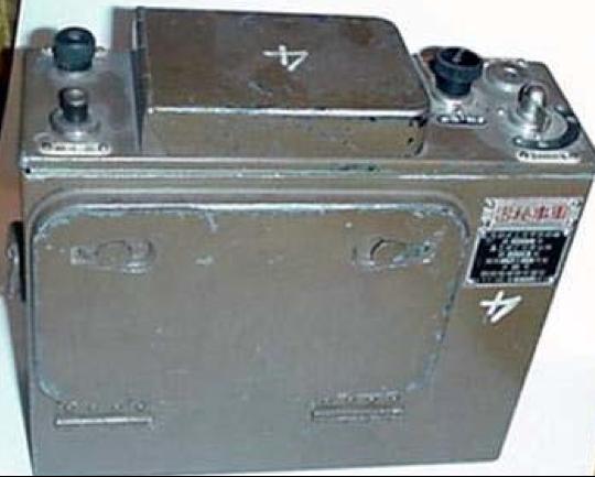 Приемник в упаковке Mk-53 Type C