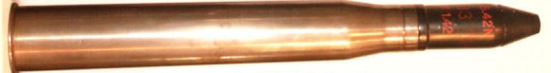 Номенклатура выстрелов 50x419(420)R