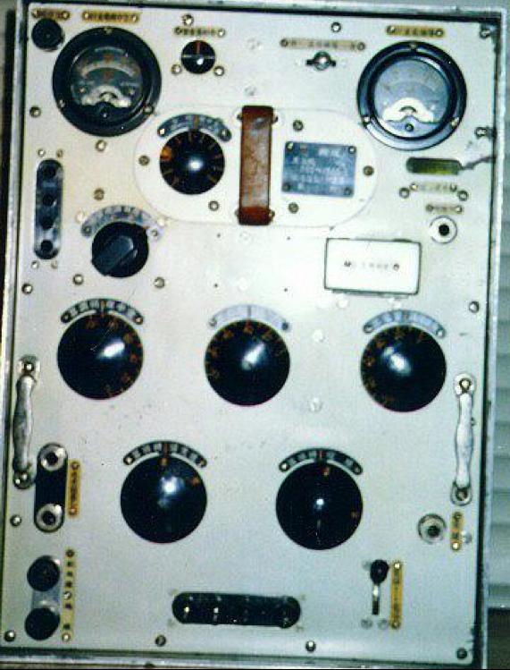 Передатчик Type 94-3С