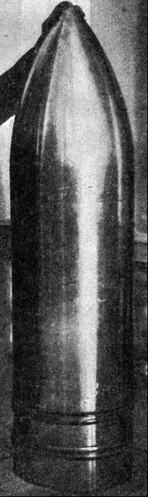 Снаряд 400-мм