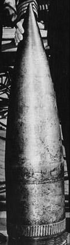 Гильза и снаряд к выстрелу орудия 24-cm K-3