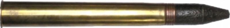 Выстрел 37x268R vz.34 с бронебойным снарядом