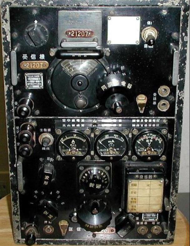 Радиостанции Type 99-1