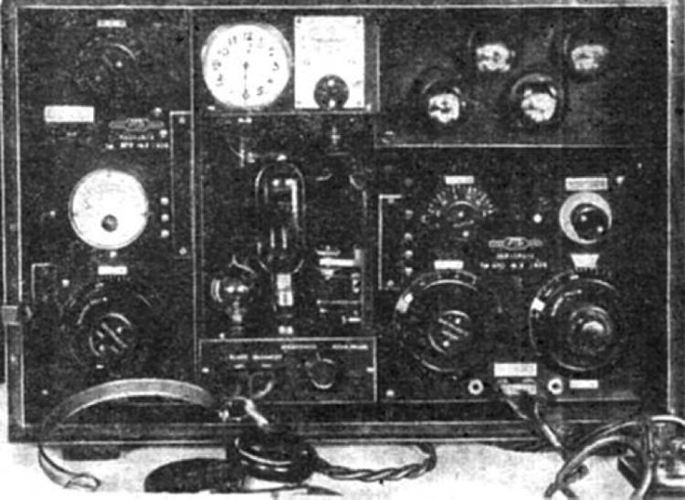 Радиостанция RKG/A