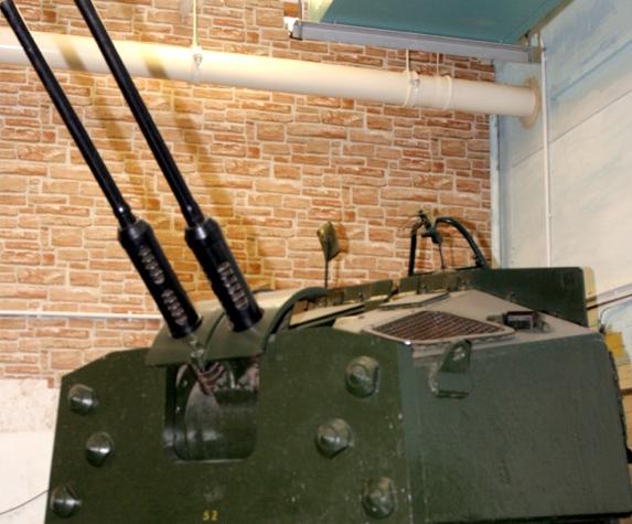 Башня ЗСУ Centaur AA Mk-II