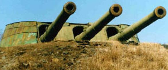 305/52-мм трехорудийная башенная установка МБ-3-12