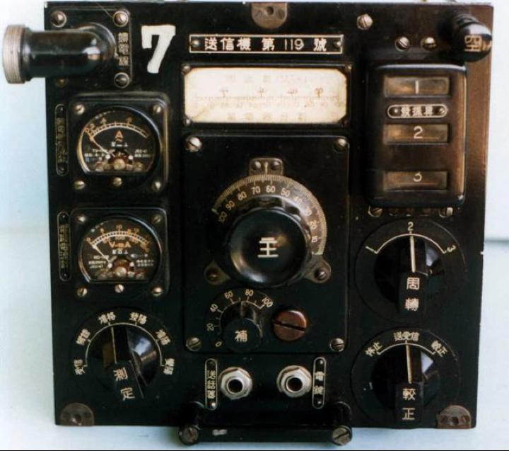 Радиостанции Type 99-2