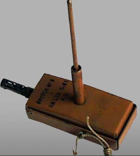 Взрыватель Switch №5 Mk-1