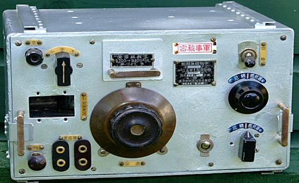 Радиостанция Туре 135 Mk-1