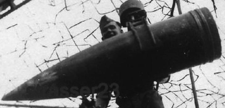 Снаряды 355-мм