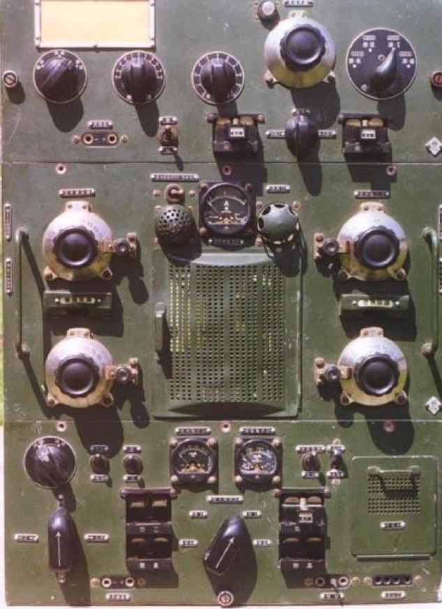 Авиационная радиостанция Type 3 Mk-5