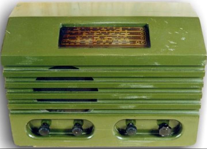 Приемник 95-D2 Phila
