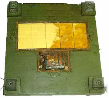 Противотанковая мина ЕЗ-1