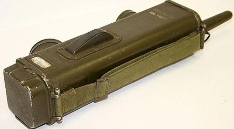 Носимая радиостанция BC-611- F
