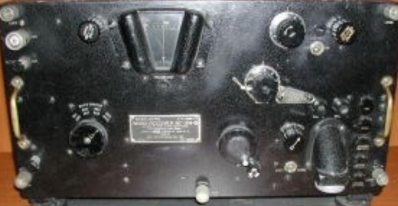 Приемник общего назначения ВС-314