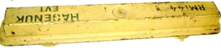 Противотанковая мина Riegelmine 44