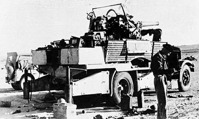 ЗСУ Autocanone FIAT 634 da 102/35