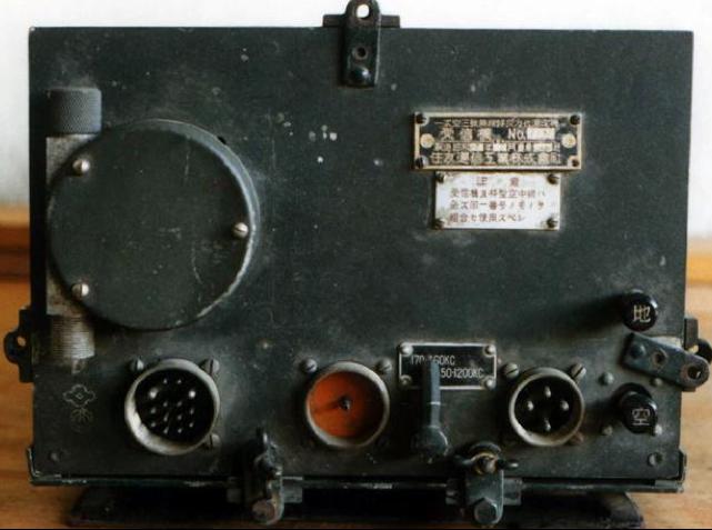 Радиопеленгатор Туре 1 №4