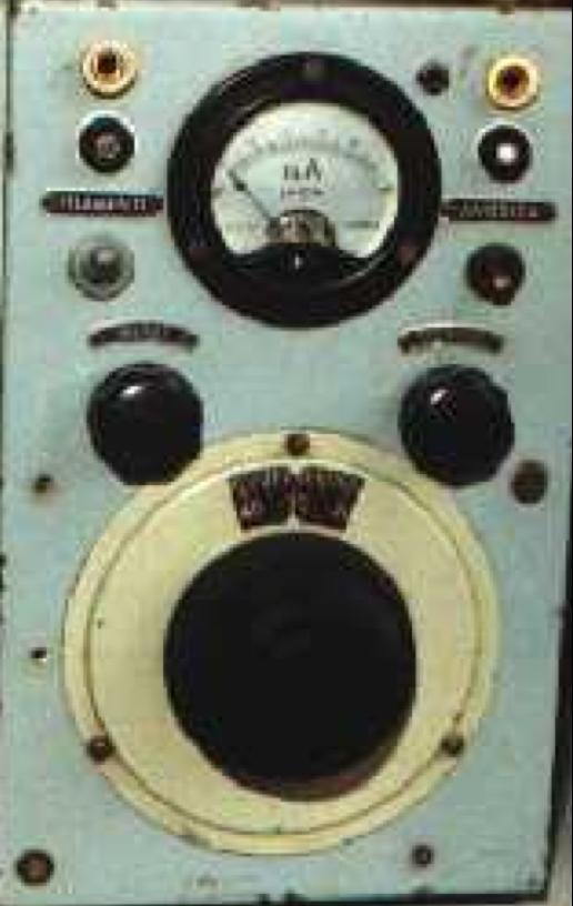 Приемник IF-607