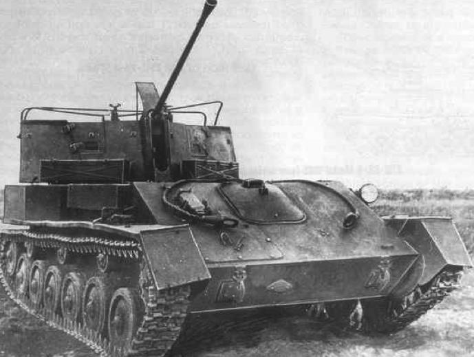 ЗСУ-37
