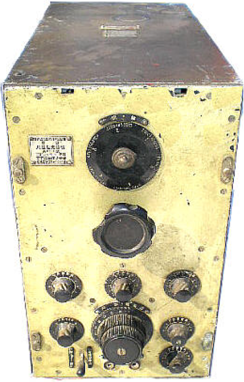 Приемник  A 94 Type 3 Special