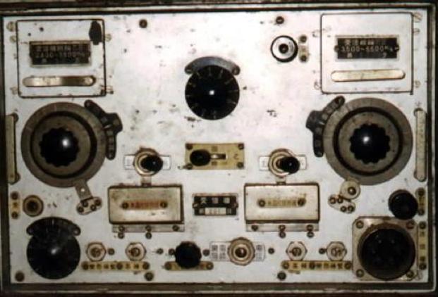 Приемник мобильной радиостанции Туре 147